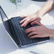 WEB доступ фото