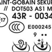 Оригинальные запасные части (OSP) фото