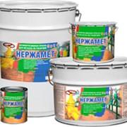 Нержамет RAL 1028 10 кг (грунт-эмаль) фото