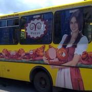 Реклама на маршрутках, на личном или рабочем транспорте фото