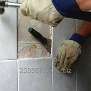 Демонтаж керамической плитки от 25 грн м.кв. фото