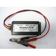 Инвертор ИС2-24-300 Чистый синус (преобразователь напряжения 24-220В, мощность 300Вт) фото