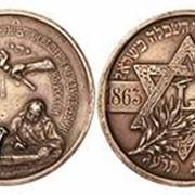 19807 Россия. Медаль В честь 50 летия общества для распространения просвещения между евреями в России. 1913 год фото