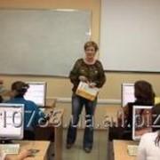 Курс Управленческий учёт и планирование в 1С:УТП фото
