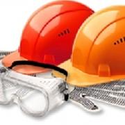 Инструкции,положения, программы по охране труда фото