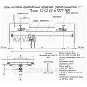 Кран-балка (мостовой кран) однобалочная однопролетная подвесная 2т., 6м т.: (863) 207-27-26 фото