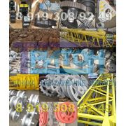 Звено гусеничное трак РДК-400 RDK-400 720.110-08.00.0.001-00 фото