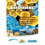 БИОМИКС ЛT-биопрепарат для очистки от избыточного ила в биопрудах. фото