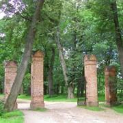 Однодневная экскурсия Старинные усадебно-парковые ансамбли Минщины фото