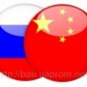 Русификация,прошивка и настройка китайских телефонов и смартфонов фото