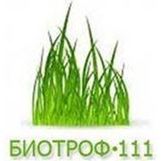 """Силосная закваска """"БИОТРОФ-111"""" универсальная фото"""