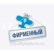 Фирменный веб-сайт фото