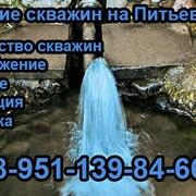 А. Бурение скважин на Питьевую воду фото