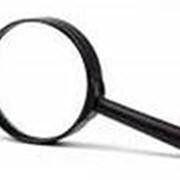 Патентный поиск, патентные исследования фото