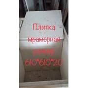 Натуральные оникс и мрамор в складе из Италии фото