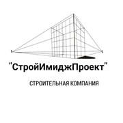 Монтаж инженерных сетей наружных и внутренних.  фото