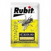 Рубит СПАЙДЕР приманка от мух 16г Не жуж-жи (150) фото