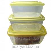 Набор контейнеров для пищевых продуктов 3шт: 1,5л+1,0л+0,6л ( прямоугольные) Пластик/прямоугольные фото