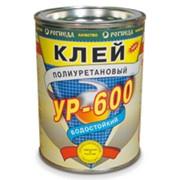 Клей полиуретановый УР-600 фото