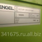 Термопластавтомат Engel VICTORY 500/120 фото