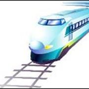 Доставка железнодорожных грузов, железнодорожные услуги фото