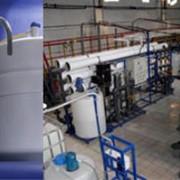 Оборудование для обратного осмоса, системы обратного осмоса, фильтр обратного осмоса. фото