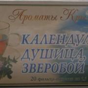 Чай очищающий купить Украина фото