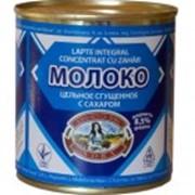 Молоко сгущенное ГОСТ NORA фото