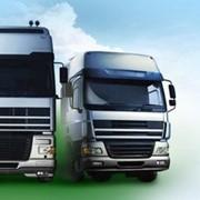 Транспортно-экспедиционные услуги, транспортные услуги, организации перевозок грузов автомобильным транспортом, как по территории Украины, СНГ, стран Европы, перевозка сборных грузов, грузоперевозки фото