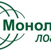 Доставка грузов из Москвы в Минск фото