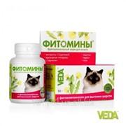 Фитомины для выгонки шерсти для кошек 100 таб Veda фото