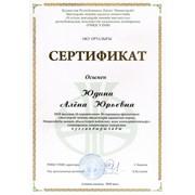 Консультации по регистрации объектов интеллектуальной собственности фото