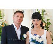 Как удачно выйти замуж? Онлайн-консультирование. фото