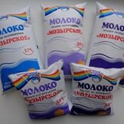 Молоко пастеризованное Мозырское фото