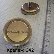 Магнитный крепеж/держатель С42 фото