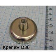 Магнитный крепеж/держатель D36 фото