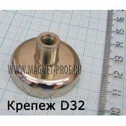 Магнитный крепеж/держатель D32 фото