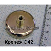 Магнитный крепеж/держатель D42 фото