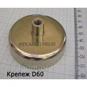 Магнитный крепеж/держатель D60 фото