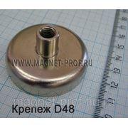 Магнитный крепеж/держатель D48 фото