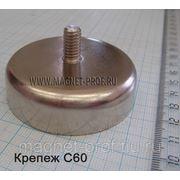 Магнитный крепеж/держатель С60 фото
