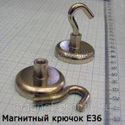Магнитный крючок E36 фото