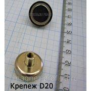 Магнитный крепеж/держатель D20 фото