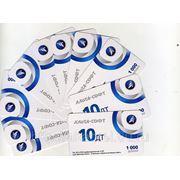 Карта оплаты: 10 ДТ фото