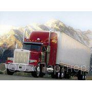 Таможенное оформление грузового транспорта фото