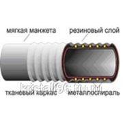 Рукав КЩ-125-0,3 ГОСТ 5398-76 фото