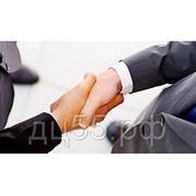 Ведение переговоров фото