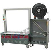 Strapping-машины KZD-G8080, KZC-80120 фото