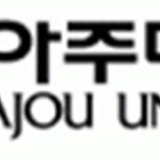 Курсы регулярного корейского языка в Университете Аджу фото