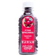 Брусника ягода сушеная ПЭТ 50 гр фото